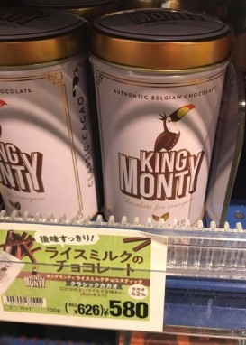 king monty chocolate front of package