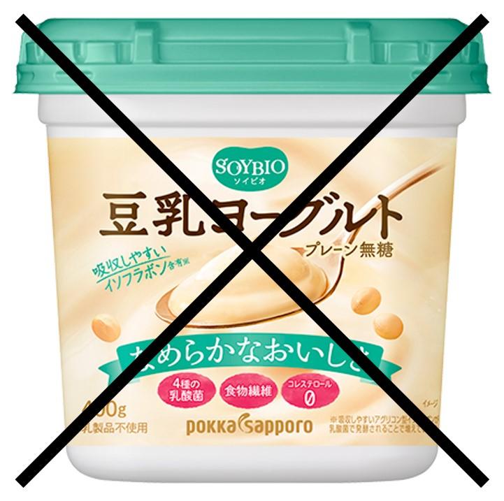 Pokka Sapporo Soybio Soymilk Yogurt
