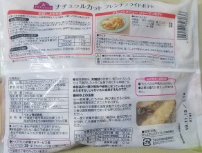 topvalu natural cut french fries back of package