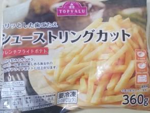 TopValu Shoestring Cut Potatoes