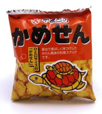 yamoto no kamesen (2)