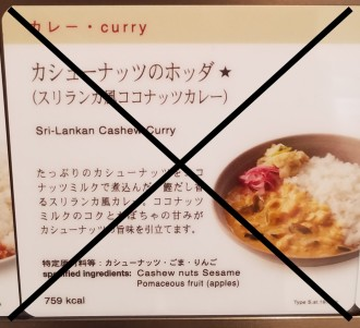 cashew nuts curry