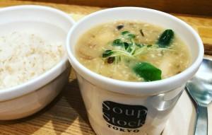 soup stock deep-fried tofu and koji miso soup product photo