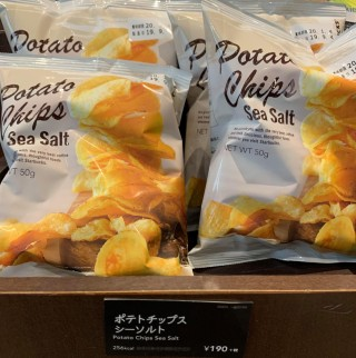 Starbucks potato chips sea salt