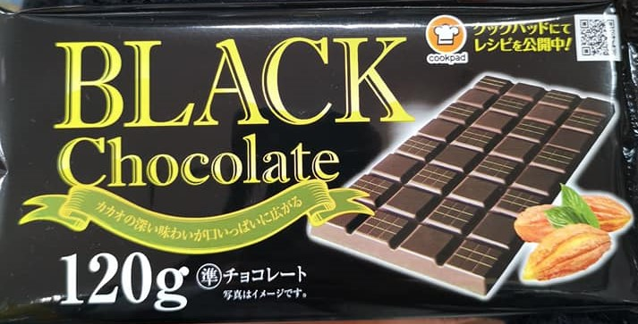 daiso black chocolate