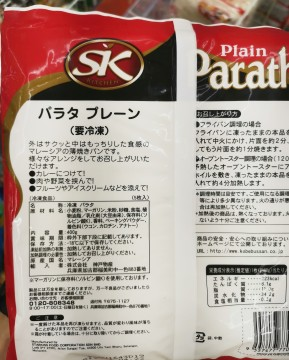 paratha back of package