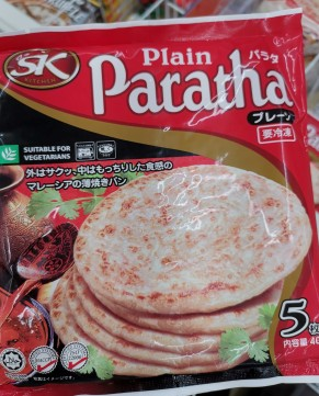 paratha front of package