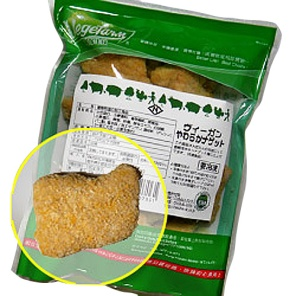 green's vegetarian vegefarm vegan chicken nuggets