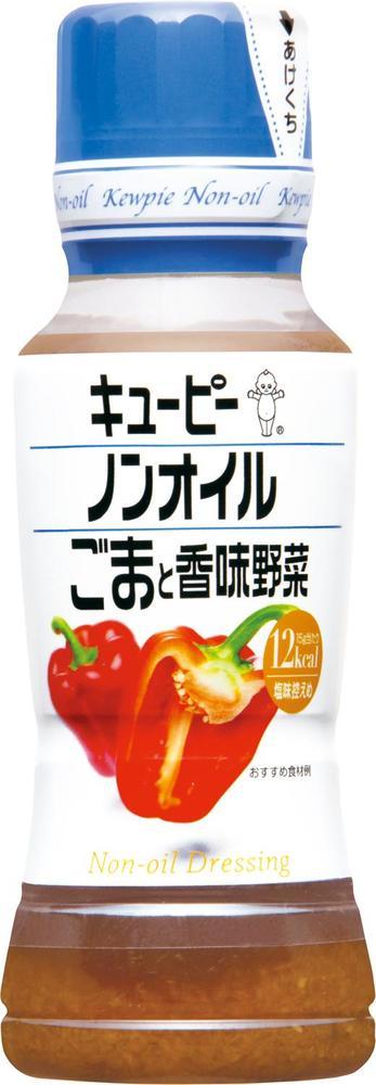 Kewpie Dressing Sesame with the flavor of Vegetables