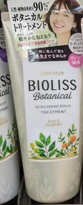 Kose Bioliss Botanical Extra Damage Repair Treatment non-stock image