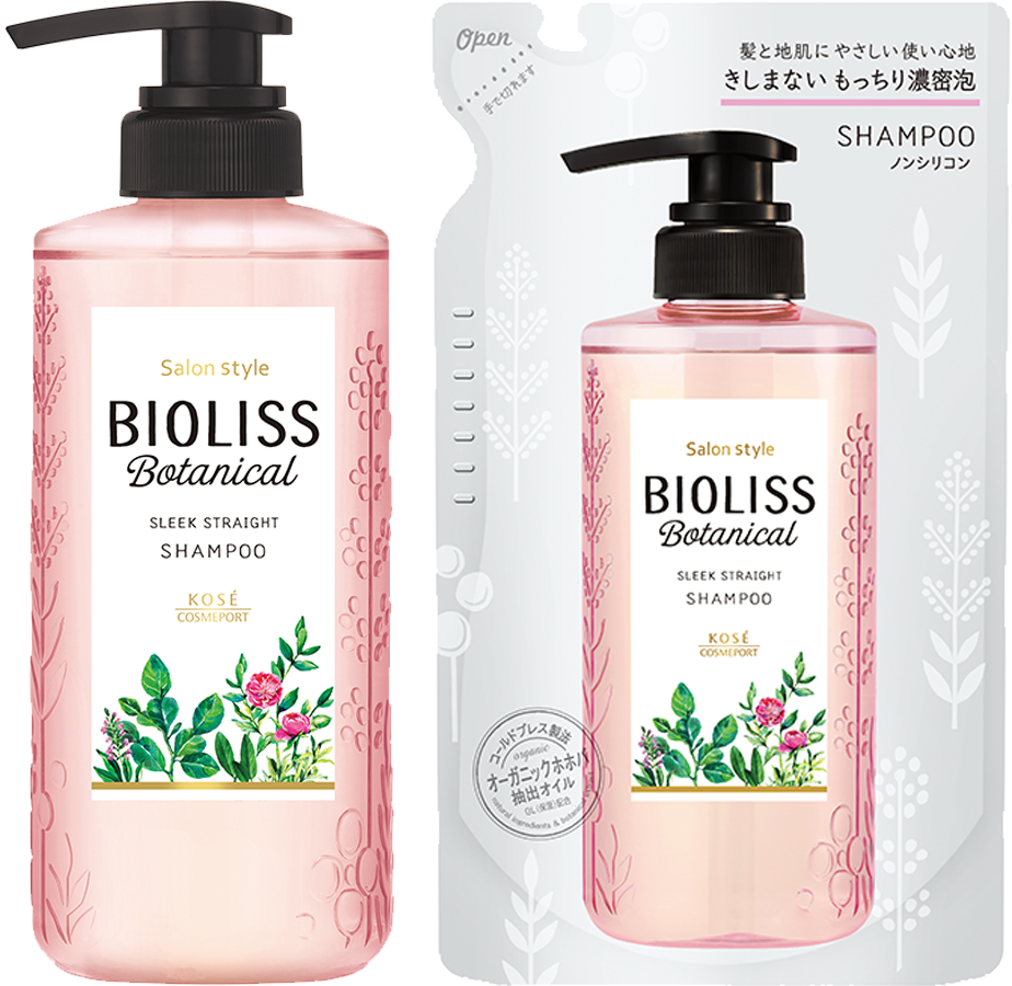 Kose Bioliss Botanical Sleek Straight Shampoo