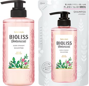Kose Bioliss Botanical Sleek Straight Shampoo