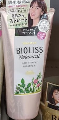 Kose Bioliss Botanical Sleek Straight Treatment non-stock image