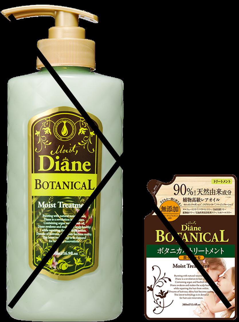 Moist Diane Oil Treatment Botanical Moist
