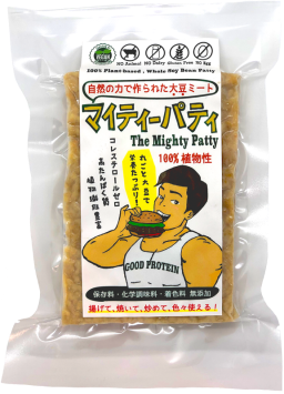 terra foods mighty patty