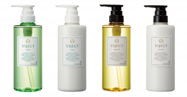 viject shampoo and conditioner