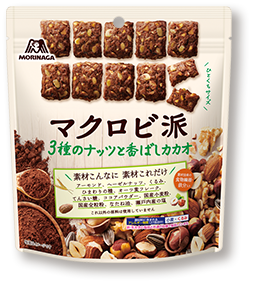 3 Kinds of Nuts & Savory Cacao Macrobiha biscuit large