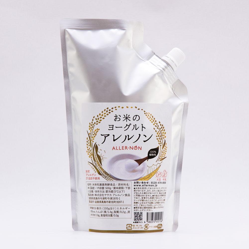 allernon yogurt 500 g