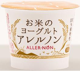 allernon yogurt