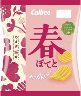 Calbee Spring Potato Chips