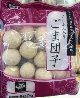 gyomu super goma dango front of package