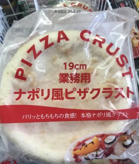 Gyomu Super Napoli-Style Pizza Crust ナポリ府ピザクラスト March 16 2020 ingredient list
