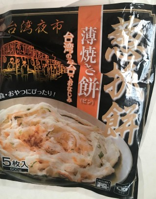 gyomu super pancakes front of package