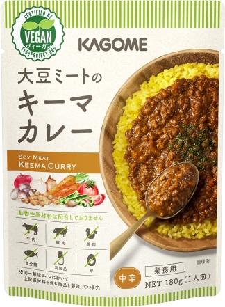 kagome keema curry