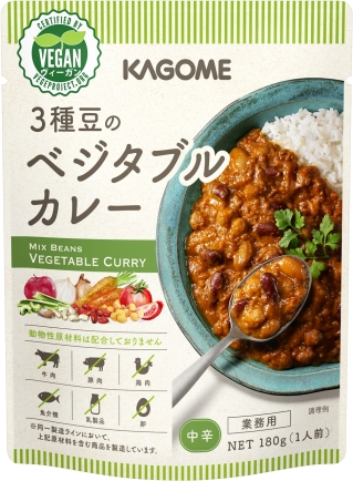 kagome vegetable curry