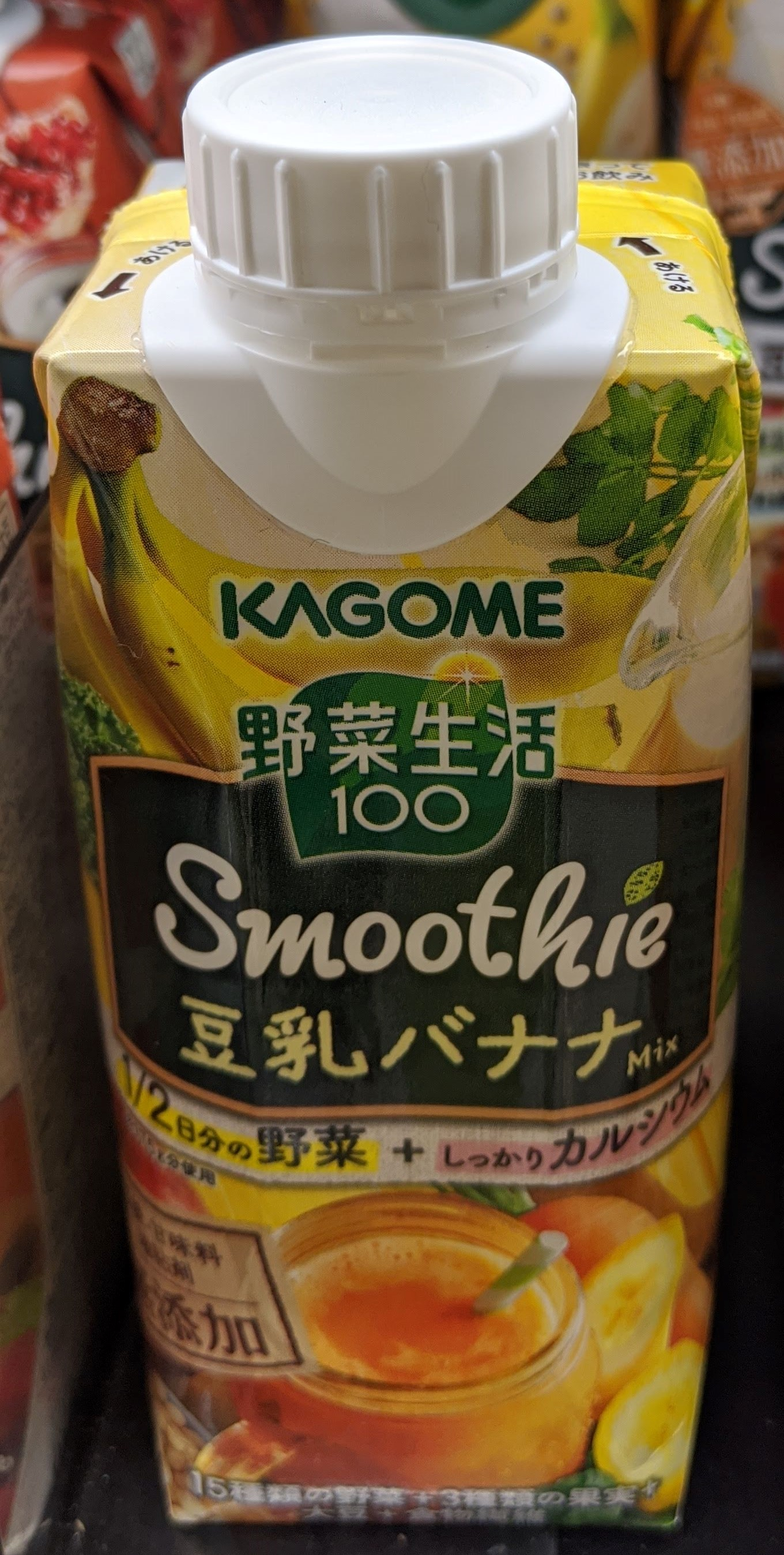 Kagome vegetable life smoothie tonyuu banana old packaging front of package 2