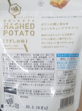 Kokeiya Hashed Potato back of package