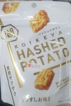 Kokeiya Hashed Potato front of package