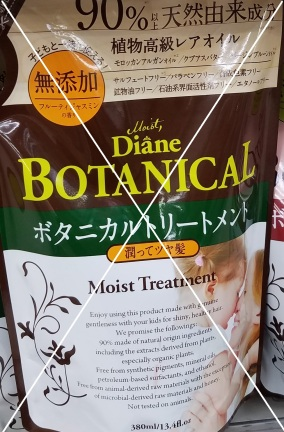 Moist Diane Botanical Moist Treatment