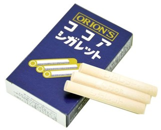 orion cocoa cigarettes 2 (2)