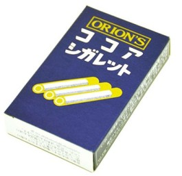 orion cocoa cigarettes (2)