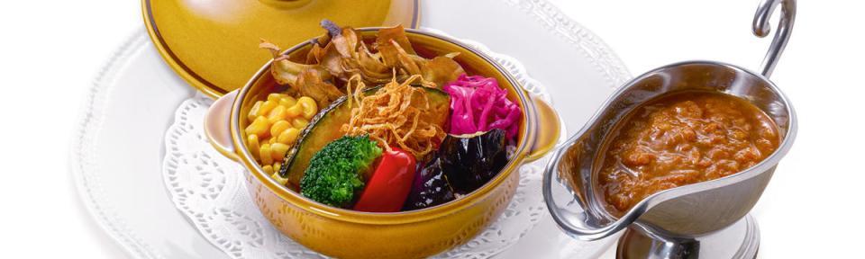 royal host vegan curry