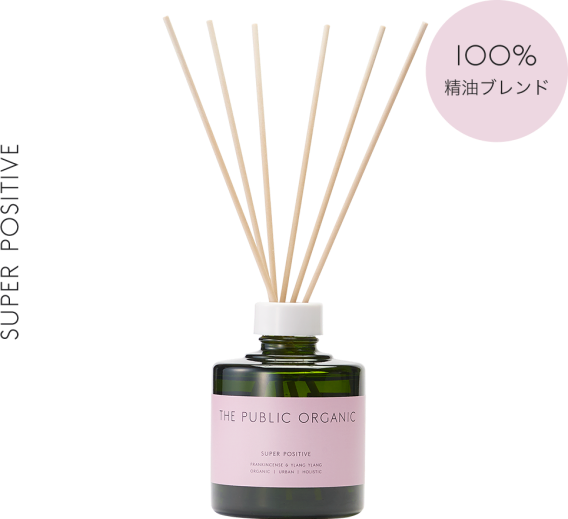 The Public Organic Essential Oil Diffuser