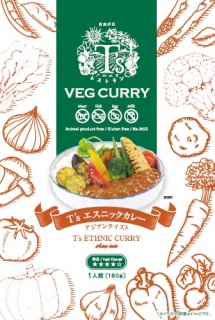 t's ethnic curry