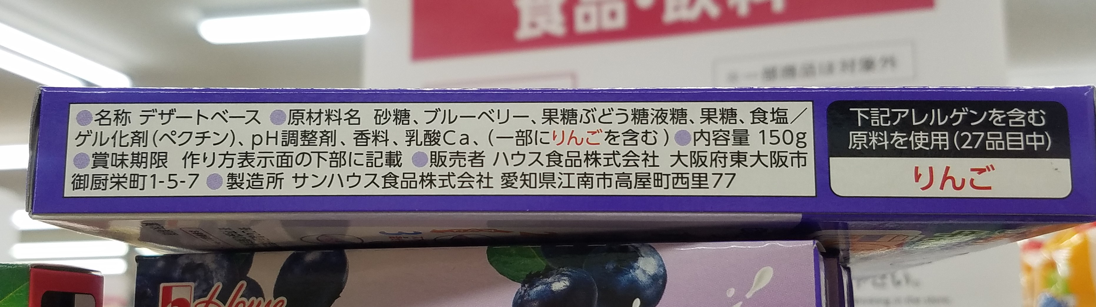 20191102_164130 (2)