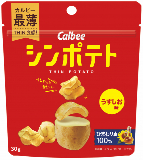 Calbee Thin Potato Chips