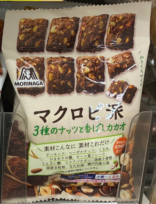 macrobiha 3 nuts and cacao front of package