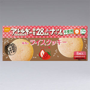 onisi foods rice cookie, strawberry