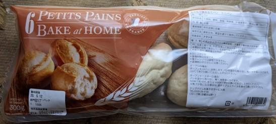 petits pains (2)