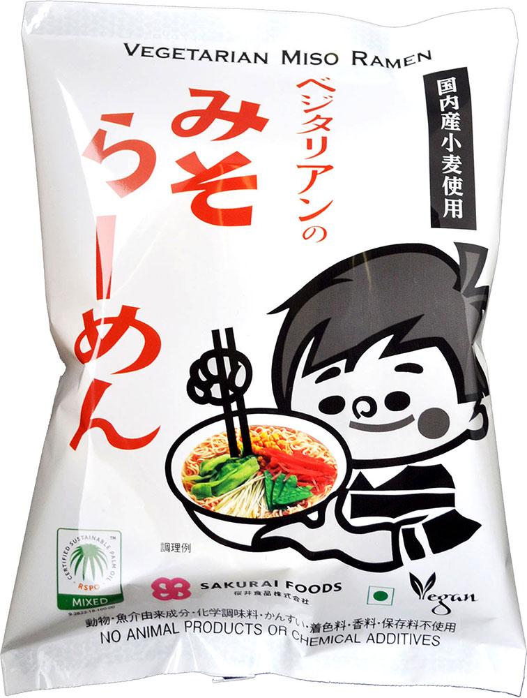 Sakura Foods Vegetarian Miso Ramen