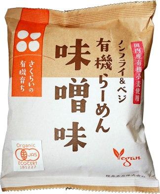 Sakurai Foods Organic Miso Ramen