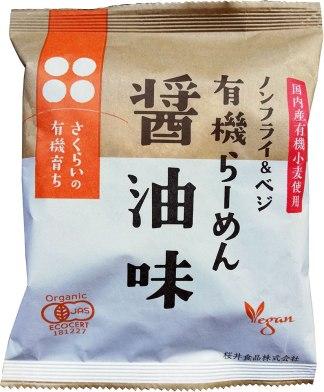 Sakurai Foods Organic Soy Sauce Ramen
