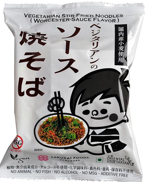 Sakurai Foods Vegetarian Stir-Fried Noodles (Worchester Sauce Flavor)