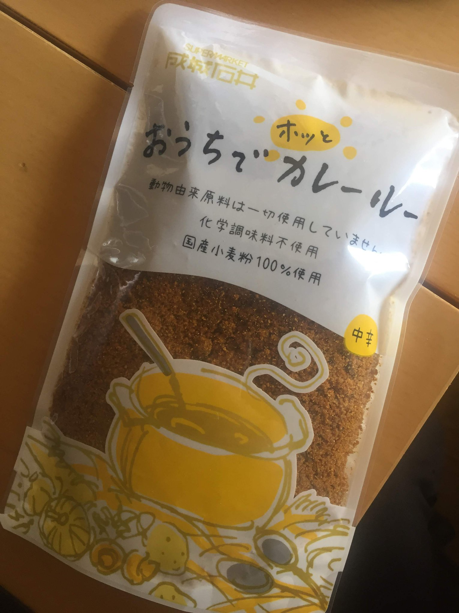 Seijo Ishii Curry Roux, Medium