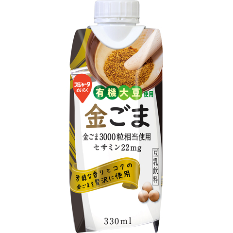 sujahta golden sesame soymilk beverage