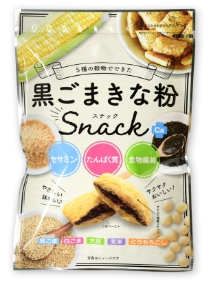 Ajigen Black Sesame Roasted Soybean Powder Snack